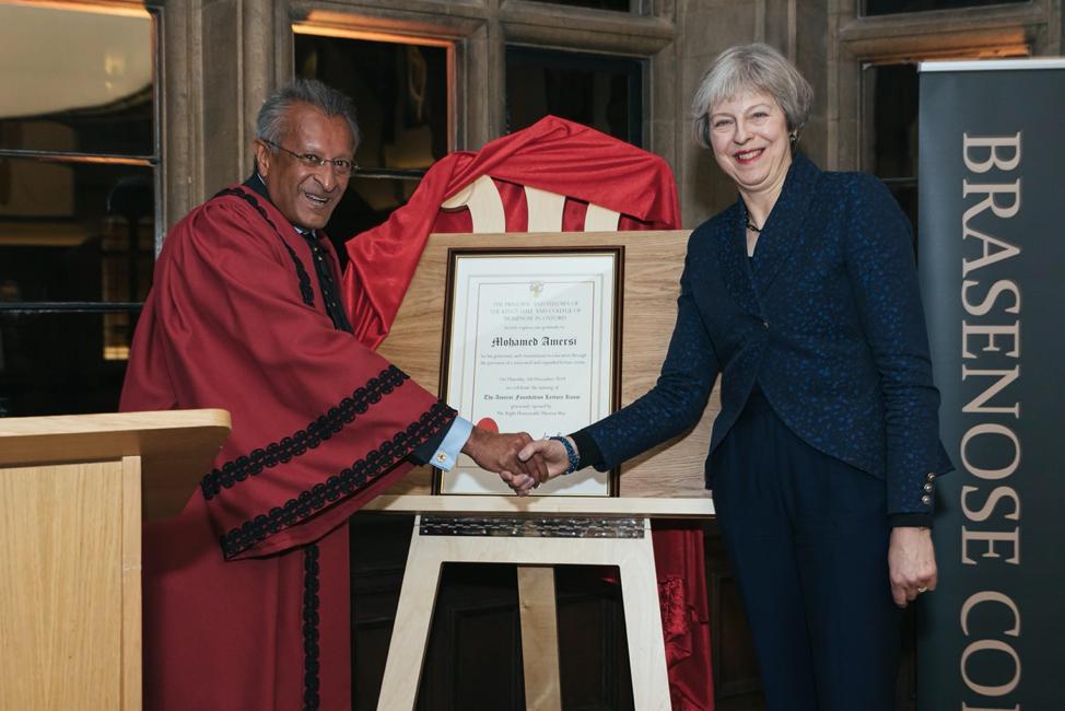 Mohamed Amersi (EMBA, 2014) and The Rt Hon Mrs Theresa May (photographed by Ian Wallman)